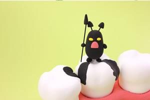 日暮里 入れ歯